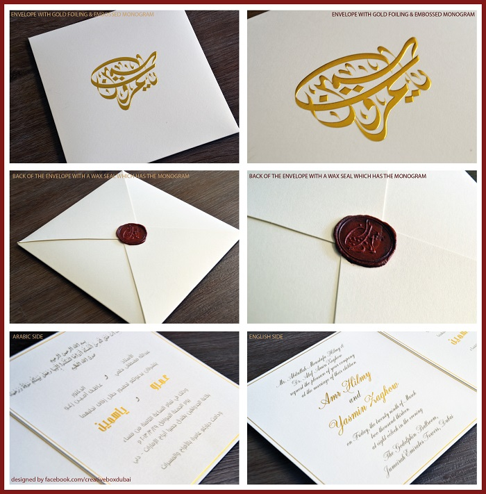 Wedding Stationery Dubai