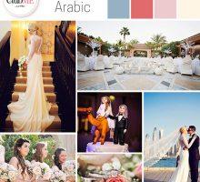 Wedding Colour Scheme { Scottish Arabic }