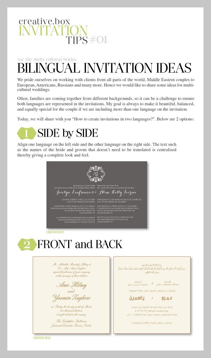 Bilingual wedding invitations - Creative Box