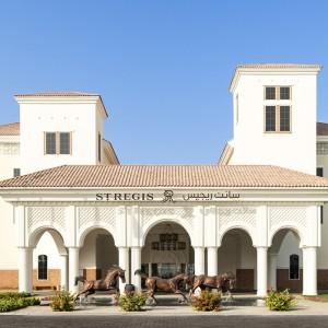 Main Entrance of Al Habtoor Polo Resort Dubai