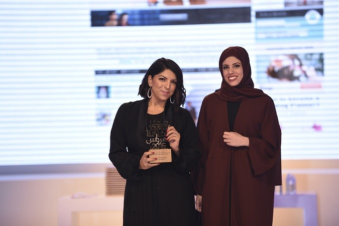 Bride Club ME Scoops 'Best Wedding Website In The UAE' at Sharjah Bridal Fair Awards