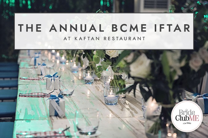 BCME-Annual Iftar_Article First Image
