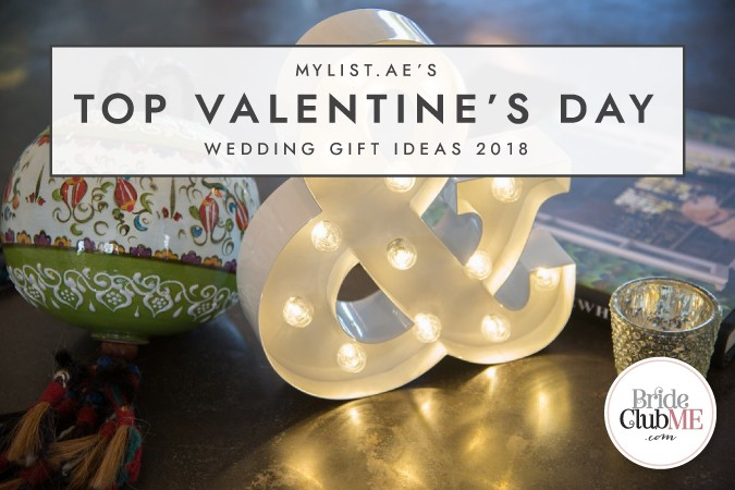 BCME-MyList Top Valentine Gift-Article_First Image