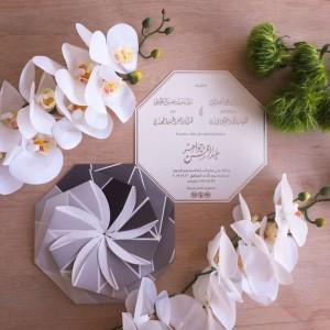 Creative wedding invitations by Sara Kay Graphic Design in Dubai