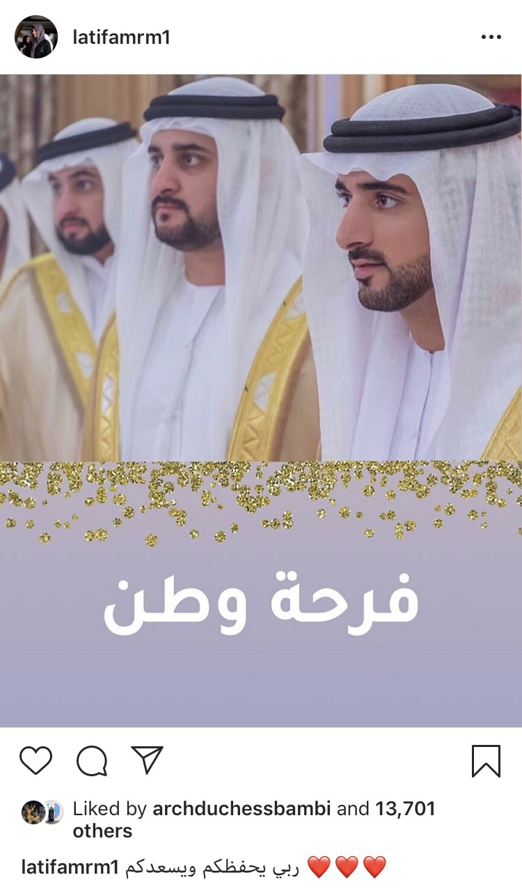 Sheikh Hamdan bin Mohammed, Crown Prince of Dubai and his brothers are now married