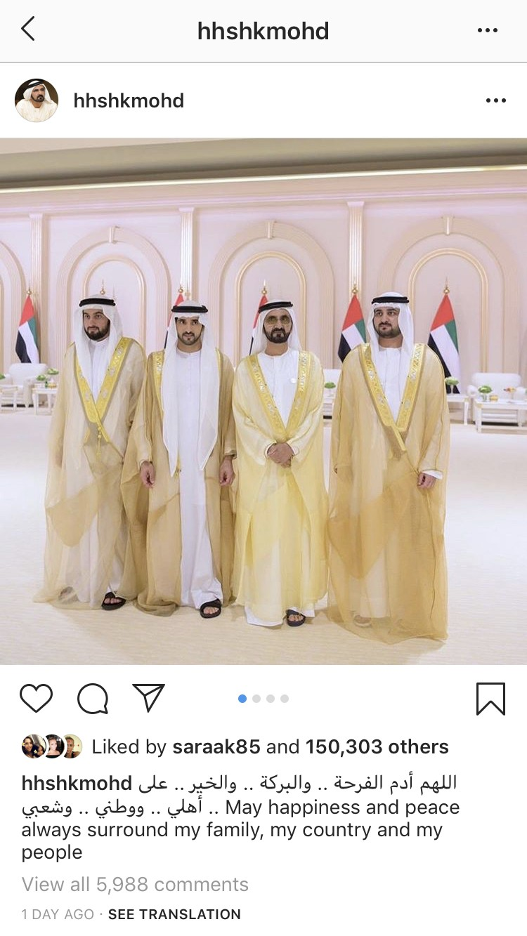His Highness Sheikh Mohammed Official Instagram Page